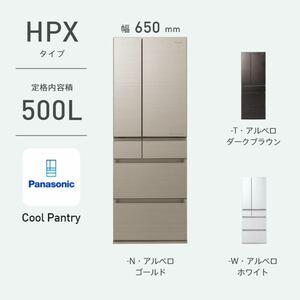☆最安値☆ 新品未使用 2021年製 Panasonic 6ドア冷蔵庫 NR-F507HPX パナソニック 最安値