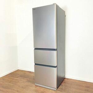 2021年製 極美品 HITACHI V32NV 3ドア冷蔵庫 日立 自動製氷 シャンパンゴールド 315L 脱臭機能 急速冷凍