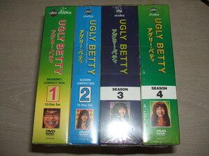 未使用 DVD アグリー・ベティ (シーズン1-4) コンパクト BOX 全巻セット/アメリカ・フェレーラ アグリ