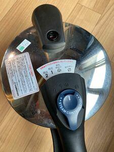 パール金属 圧力鍋 IH対応
