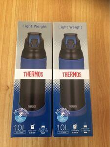 水筒 真空断熱スポーツボトル 1.0L ブラックブルー 保冷専用 FJC-1000 BK-BL 2個セット