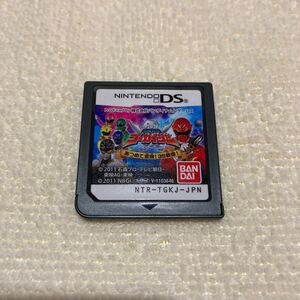 DS 海賊戦隊ゴーカイジャー ケースなし