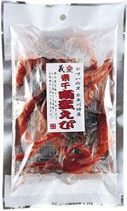 おつまみ 珍味 新潟県糸魚川産 天然素干し南蛮えび 20g