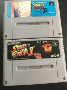 スーパーファミコンソフト ストリートファイター2 とドラゴンボールz2 超武道伝