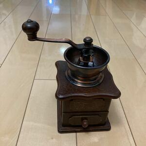 木製 コーヒーミル 手動式 アンティーク