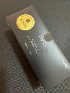 hscneo 強髪 強髪プログラム スカルプケア 育毛 ヒト幹細胞培養液