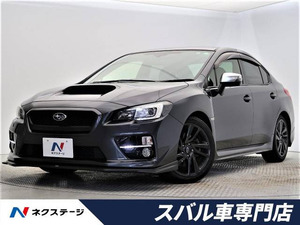 平成26年 WRX S4 2.0 GT アイサイト 4WD @車選びドットコム