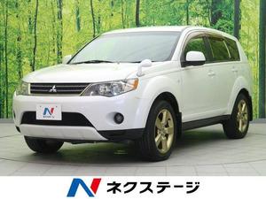 平成18年 アウトランダー 2.4 G リミテッドエディション 4WD @車選びドットコム