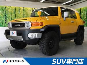 平成26年 FJクルーザー 4.0 4WD @車選びドットコム