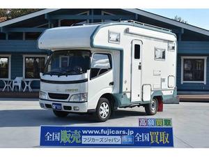H14 トヨタ カムロード バンテック レオバンクス@車選びドットコム