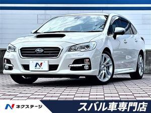 平成28年 レヴォーグ 2.0 GT アイサイト 4WD @車選びドットコム