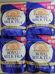 日東紅茶のロイヤルミルクティー 310g×4袋