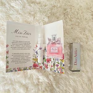 Dior サンプル 香水・マキシマイザーset ディオール