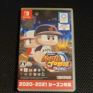 【Switch】 eBASEBALLパワフルプロ野球2020 Switchソフト Nintendo Switch