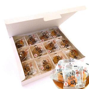 【激安・送料格安・健康維持】 個包装ハチミツ入り 国産 紀州 南高梅 12個詰合わせ 1箱 定価1620円