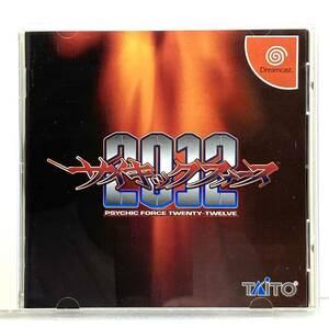 [DC]サイキックフォース2012  タイトー  Dreamcast ドリームキャスト