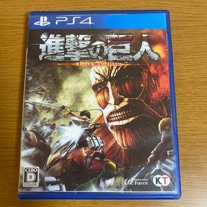 【PS4】 進撃の巨人 ダミージャケット