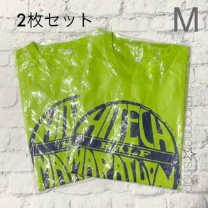 ハイテクハーフマラソン 2019 大会記念Tシャツ ライム M ×2枚セット