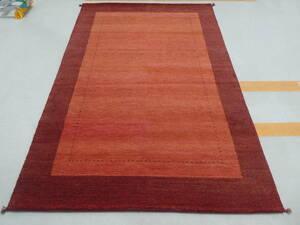 ギャッベ◆ペルシャ絨毯◆アンティーク 家具◆北欧◆骨董◆茶道 華道◆296×198cm