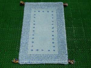 ギャッベ◆ペルシャ絨毯◆アンティーク 家具◆北欧◆骨董◆茶道 華道◆【j-w26】