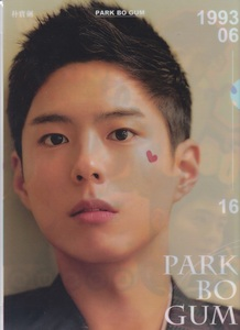 ☆New!■パク・ボゴム/青春の記録■写真付【新クリアファイル①】☆韓国