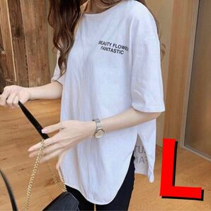 ビッグシルエット ラウンドカット Tシャツ スリット カットソー トップス 韓国 ロゴ入り ホワイト ブラック