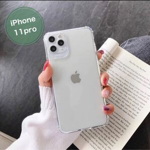 iPhoneケース iPhone11pro iPhone 透明 クリアケース シンプル 携帯ケース