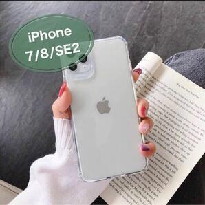 iPhoneケース iPhone7 iPhone8 iPhoneSE クリア 透明 クリアケース