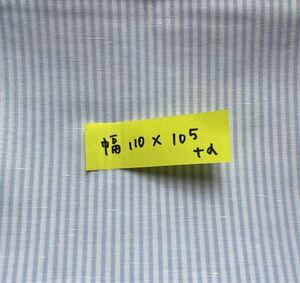 生地 綿100% コットン ストライプ 薄手 シャツ地 練習用
