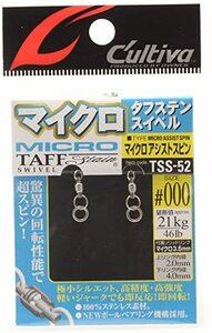 OWNER(オーナー) 46lb #000 マイクロアシストスピン TSS-52 21kg スイベル 72756