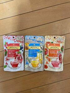ハーブティー3種類味 3袋