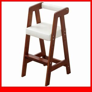Baby Kids high type kids chair / Kids chair chair / 3 step height adjustable natural compact compact compact