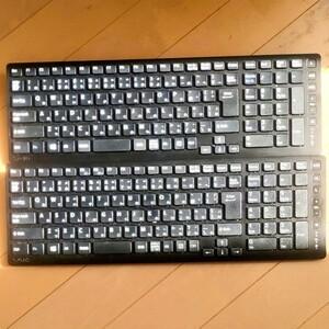 ソニー VAIO ワイヤレス キーボード ジャンク品 2台