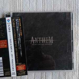 アンセム / ヘヴィ・メタル・アンセム ANTHEM
