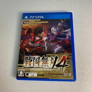 戦国無双4 PS Vita