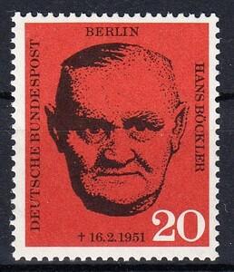 西ベルリン 1961年未使用NH 著名人/政治家/労働組合リーダー/ベックラー#197