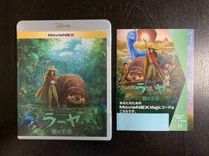 G34 ラーヤと龍の王国 マジックコード デジタルコピー 未使用 国内正規品 ディズニー MovieNEX Magicコードのみ(ケース・Blu-rayDVDなし)