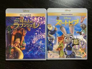 X99 ラプンツェル + ズートピア ブルーレイ と 純正ケース 未再生品 国内正規品 ディズニー Blu-rayのみ(DVD・Magicコードなし)