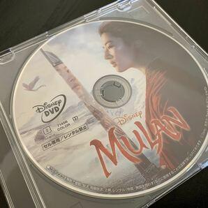 N29 ムーラン 実写版 DVDのみ 未再生品 国内正規品 同封可 ディズニー MovieNEX DVDのみ(ケース・ブルーレイ・Magicコードなし)