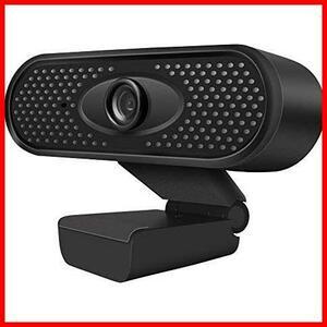 プラネックスコミュニケーションズ USB-CAM01 フルHD Webカメラ マイク内蔵 1080P クランプ式