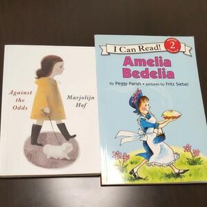 英語絵本 洋書 2冊セット Ameria Bedelia & Against the Odds
