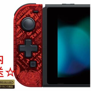 携帯モード専用十字コン(L) for NintendoSwitchスーパーマリオ