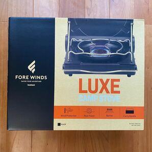 【新品未開封】フォアウィンズ FORE WINDS ラックスキャンプストーブ LUXE CAMP STOVE FW-LS01-BK