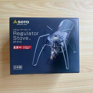 【新品未開封】SOTO ST-310 レギュレーターストーブ シングルバーナー 新富士バーナー ソト