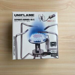 【新品未開封】UNIFLAME (ユニフレーム) セパレートバーナー US-S 610077 シングルバーナー