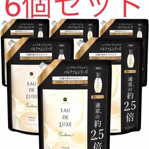 レノア オードリュクス パルファム 柔軟剤 10種の香水オイル イノセント No.10 詰め替え 約2.5倍(1010mL)