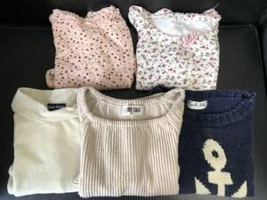 《子供服》 まとめて出品 「90サイズ:トップス(長袖・ベストなど) 5着セット」 ヨレ・毛玉・シミあり ベビー・キッズファッション
