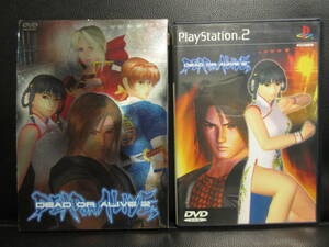 《ゲーム》 PS2 「DEAD OR ALIVE 2 (デッド・オア・アライブ2)」格闘 プレステ2用ソフト 動作未確認 中古