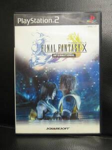 《ゲーム》 PS2 「FINAL FANTASY X INTERNATIONAL」FF10 インターナショナル プレステ2用ソフト 動作未確認 中古