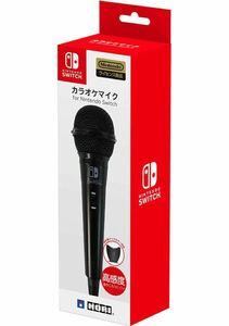 ホリ カラオケマイク for Nintendo Switch 4961818029071 任天堂 ニンテンドー 新品未使用